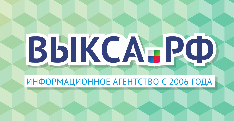 (c) Vykza.ru